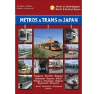 Metros & Trams in Japan 2 North & Central Japan
